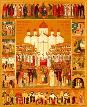 Икона_Собор_святых_новомучеников_и_исповедников_российских