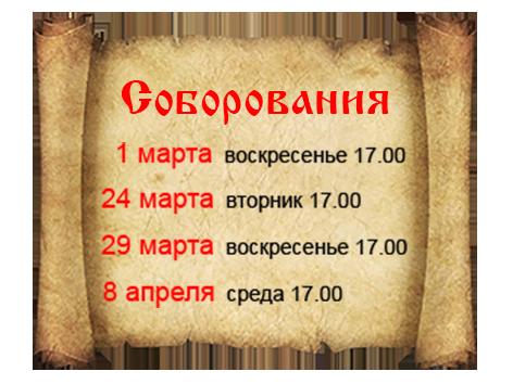 Афиша-1