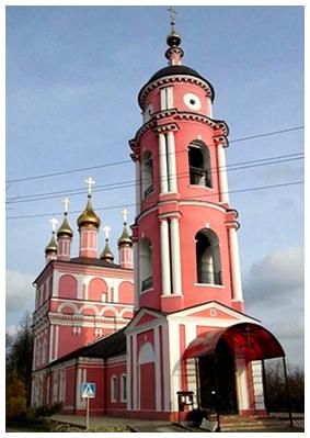 03-Боровск