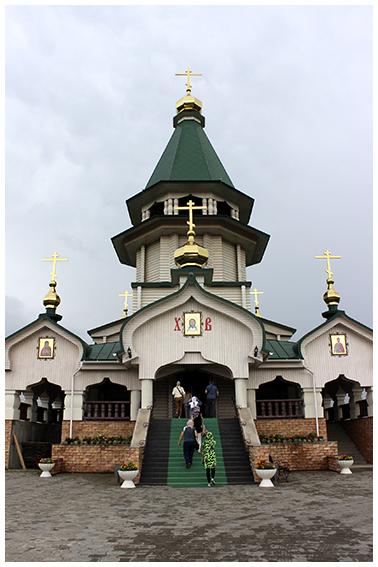 Троицкий Александро-Невский храм с. Троицкого