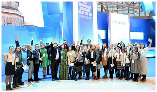 Ребята из православного молодежного движения Филевцы на II международном православном форуме