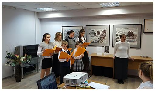 Выступление в библиотеке им. Леси Украинки