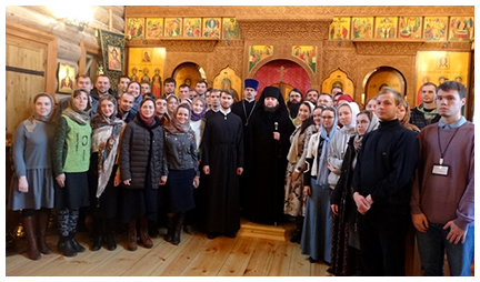 Православном молодежном практикуме Знать о Боге и знать Бога