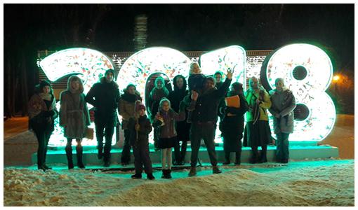 Рождественский фестиваль в парке Фили