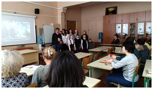 Выступаление перед учителями ГБОУ города Москвы Образовательный центр Протон