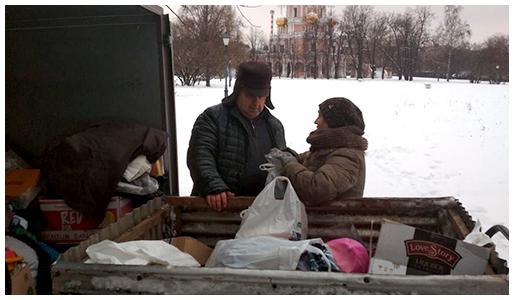 Вещевая помощь ближнему