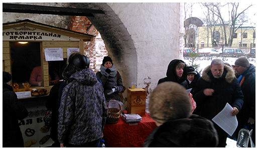 Крещенская Благотворительная ярмарка в храме Покрова Пресвятой Богородицы в Филях