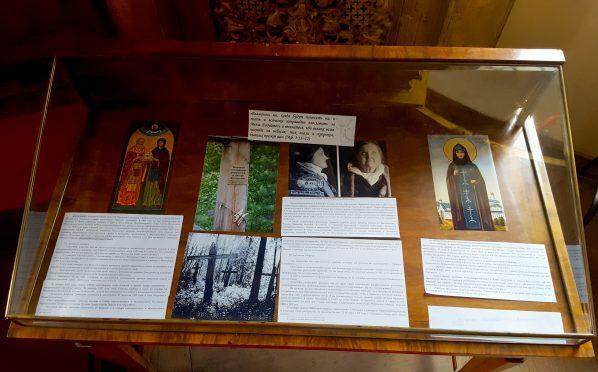Новомученики в истории храма Покрова