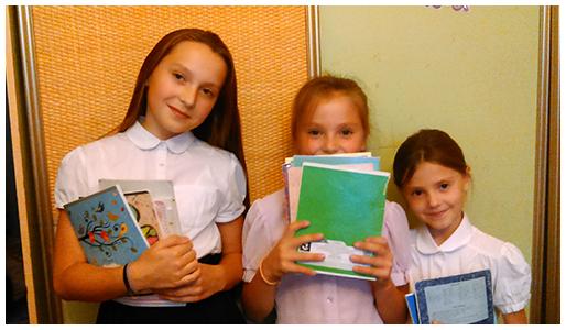 Соберем детей в школу