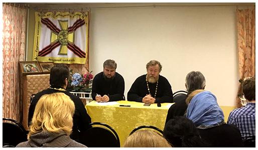 Годовое собрание социальных работников Приходов Западного викариатства