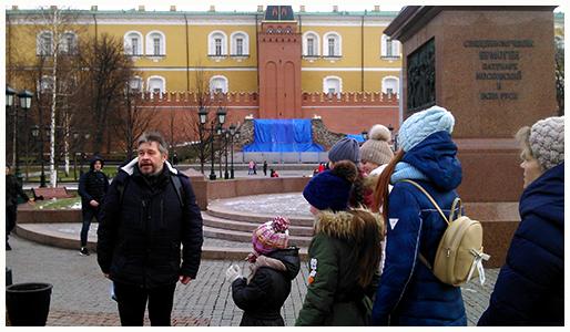 Экскурсия по Александровскому саду и Красной площади